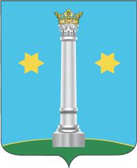 Герб Коломна