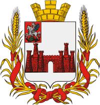 Герб Можайск